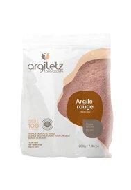 【フランス産 美容クレイ】レッドクレイ(イライト) 超微粉末 200g【Argiletz(アルジレッツ)】最高級フレンチクレイ・化粧品登録クレイ テラピー 粘土 ねんど 療法