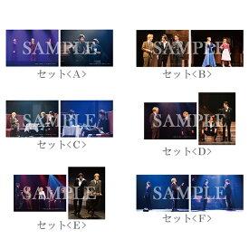 【Op.2】舞台写真セット