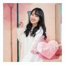 CD「one way love」