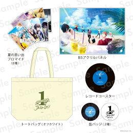 【JAZZ-ON!】1周年記念セット