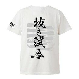 QUINTET抜き試合Tシャツ