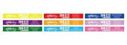 SPRiNGS3rdLIVE〜湯夢色バトン〜ラバーバンド
