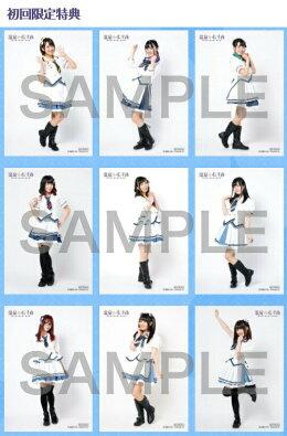 温泉むすめSPRiNGS2ndLIVEBDNOWON☆SENSATION!!Vol.2~聖夜にワッチョイナ!!~