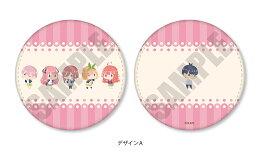 「五等分の花嫁」丸型コインケース