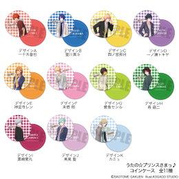 「うたの☆プリンスさまっ♪」丸型コインケース