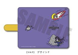 続『刀剣乱舞-花丸-』手帳型スマホケース