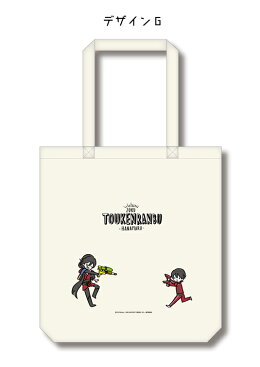 続『刀剣乱舞-花丸-』トートバッグ