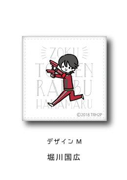 続『刀剣乱舞-花丸-』レザーバッジ第一弾