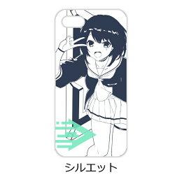 TowakisekiSmartPhonecase