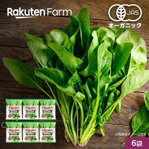 【冷凍食品】国産オーガニック 冷凍ほうれんそうセット 6袋