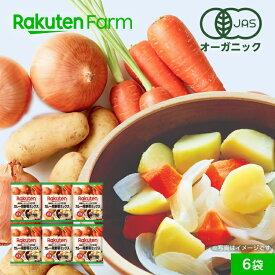 【冷凍商品】100%オーガニック 冷凍カレー用野菜ミックス 200g×6袋