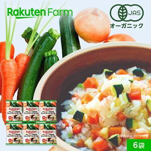 【冷凍食品】100%オーガニック 冷凍ミックスベジタブル 180g×6袋