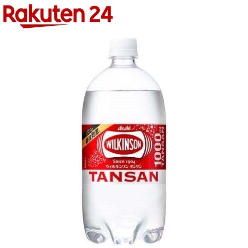 ウィルキンソン タンサン ビッグボトル(1L*12本入)【イチオシ】【ウィルキンソン】[強炭酸 炭酸水 ハイボール 割材 ソーダ アサヒ]