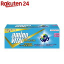 アミノバイタル 2200mg(60本入)【アミノバイタル(AMINO VITAL)】