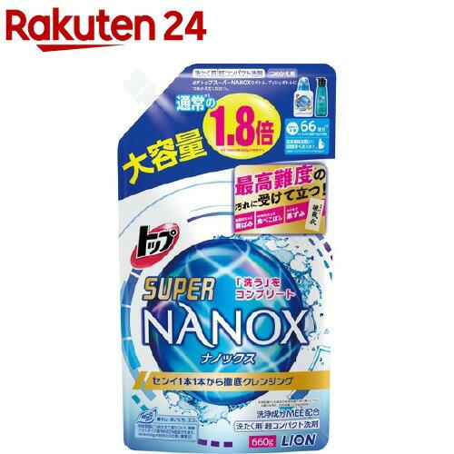 トップ スーパー ナノックス 詰替 大(660g)【イチオシ】【スーパーナノックス(NANOX)】