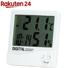 エンペックス デジタル温湿度計(時計/カレンダー)TD-8140 ホワイト(1コ入)【EMPEX(エンペックス)】