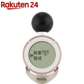 タニタ コンディションセンサー ゴールド TC-200-GD(1台)【タニタ(TANITA)】