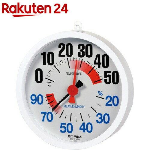 エンペックス 防雨温・湿度計 TM-2680(1コ入)【EMPEX(エンペックス)】【送料無料】