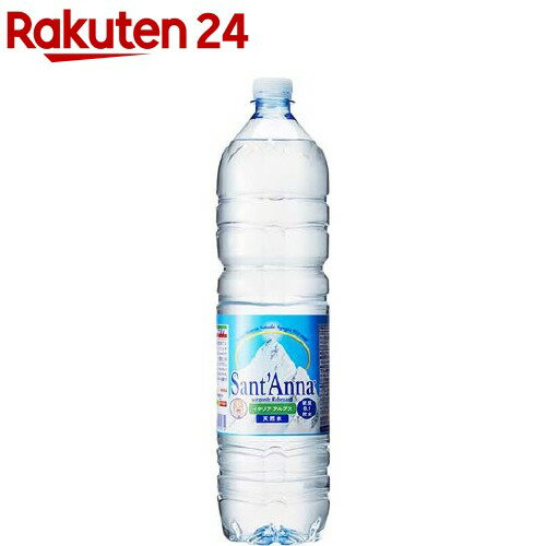 サンタンナ イタリアアルプス天然水(1.5L*6本入)