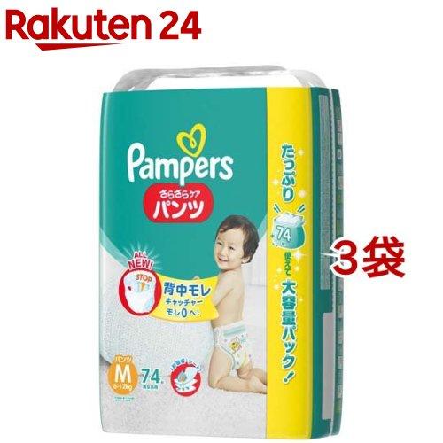 パンパース おむつ さらさらパンツ ウルトラジャンボ M(74枚入*3コセット)【パンパース】【送料無料】