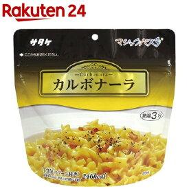 マジックパスタ カルボナーラ(63.8g)【マジックパスタ】[防災グッズ 非常食]
