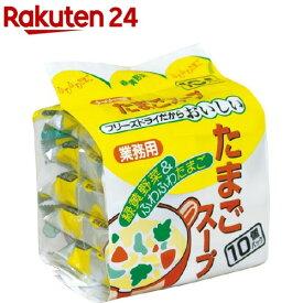 丸美屋 フリーズドライ たまごスープ 業務用(7g*10食入)【丸美屋】