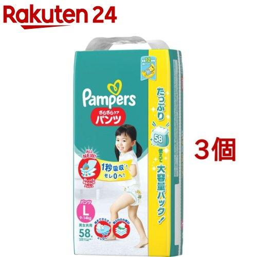 パンパース おむつ さらさらパンツ ウルトラジャンボ L(58枚入*3コセット)【bnad03】【d2rec】【パンパース】
