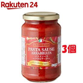 パストデコ パスタソース アラビアータ(350g*3コセット)