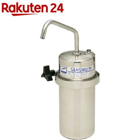 シーガルフォー 浄水器 カウンター据置タイプ X-2DS(1台)【シーガルフォー】