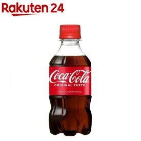 コカ・コーラ(300ml*24本入)【コカコーラ(Coca-Cola)】