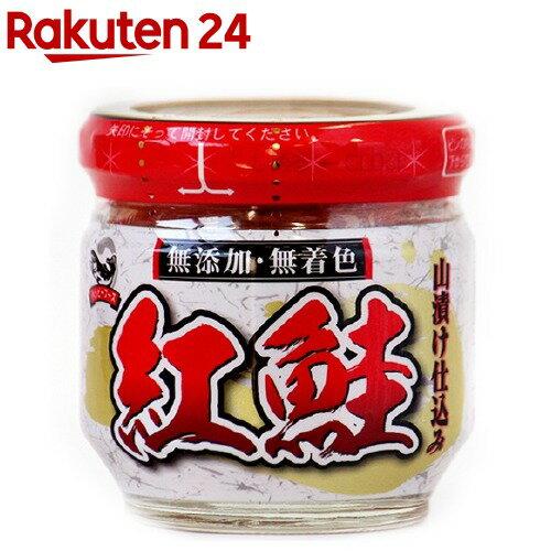 ハッピーフーズ 紅鮭 山漬け仕込み 無添加・無着色(60g)【イチオシ】