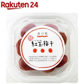海の精 国産有機紅玉梅干(120g)【海の精】