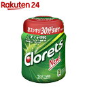 クロレッツXP オリジナルミントボトル 粒(140g)【クロレッツ】