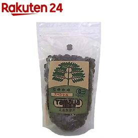 玉屋珈琲店 有機コーヒー スペシャル(中深煎り)豆(200g)【玉屋珈琲店】