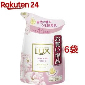 LUX ボディソープ ソフトローズ つめかえ用(300g*6袋セット)【ラックス(LUX)】