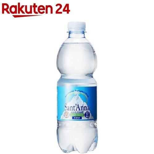 サンタンナ イタリアアルプス天然水(500mL*24本入)【送料無料】