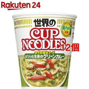 カップヌードル ピリッと生姜のグリーンカレー(80g*12個セット)【カップヌードル】