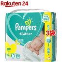 パンパース おむつ さらさらケア テープ ウルトラジャンボ 新生児(114枚入*3コセット)【KENPO_09】【KENPO_12】【パンパース】