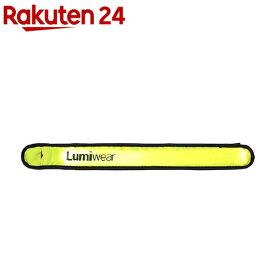 アクティノ ルミウエア LEDスラップバンド LW-SB1 イエロー(1コ入)【アクティノ】