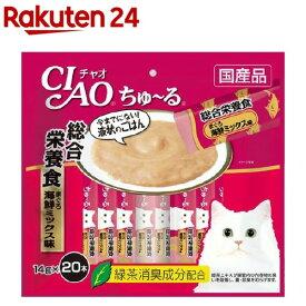 チャオ ちゅ〜る 総合栄養食 まぐろ 海鮮ミックス味(14g*20本入)【ちゅ〜る】