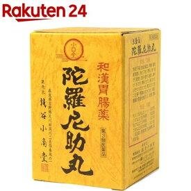 【第3類医薬品】陀羅尼助丸(3200粒)【KENPO_11】【銭谷小角堂】