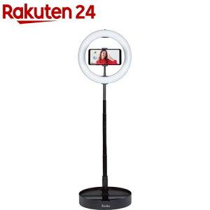 ケンコー コンパクトに収納できるLEDリングライト KL-01RL(1個)【ケンコー・トキナー】