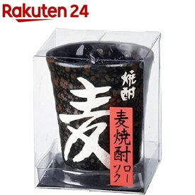 カメヤマ 麦焼酎ローソク(1個入)【故人の好物シリーズ】