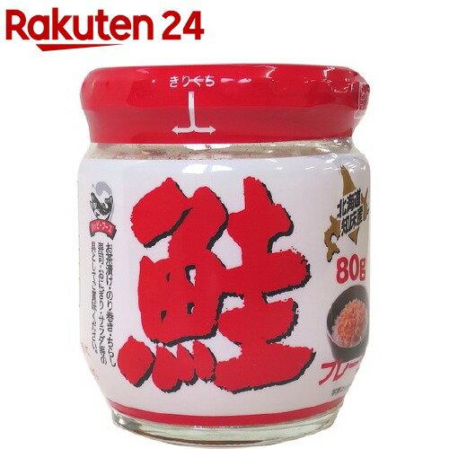 ハッピーフーズ北海道知床産鮭フレーク