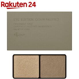 アイエディション カラーパレット 05 オリーブブラウン(3.8g)