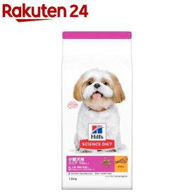 サイエンスダイエット シニアプラス 小型犬用 高齢犬用(1.5Kg)【dalc_sciencediet】【サイエンスダイエット】[ドッグフード]