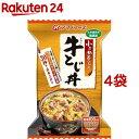 アマノフーズ 小さめどんぶり 牛とじ丼(1食入(22g)*4袋セット)【アマノフーズ】