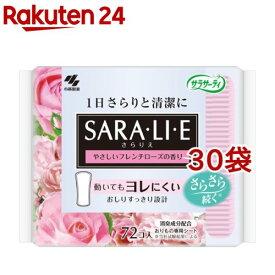 サラサーティ サラリエ やさしいフレンチローズの香り(72個入*30袋セット)【サラサーティ】