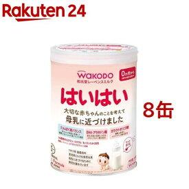 レーベンス ミルク はいはい(810g*8コセット)【KENPO_12】【はいはい】[粉ミルク]
