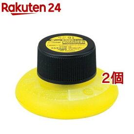 トンボ 蛍光マーカー 補充インク 蛍コートチャージャー きいろ WA-RI91(11ml*2コセット)